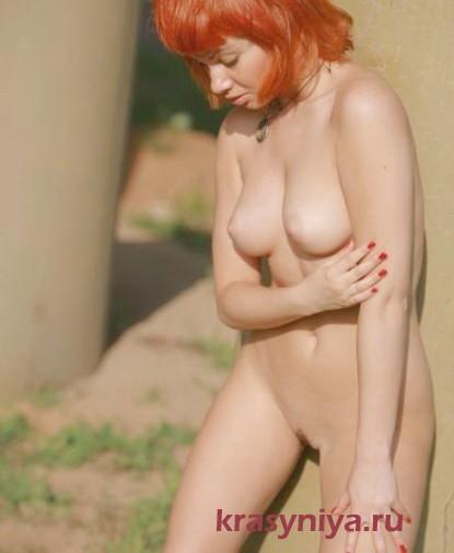 Реальная проститутка Кристель