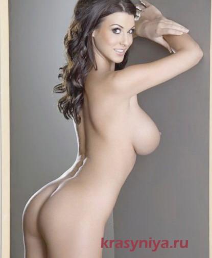 Проститутка Ния