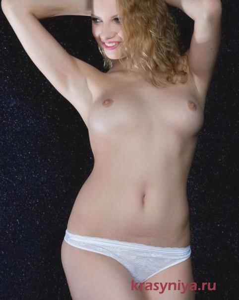 Проститутка Ксенюша26
