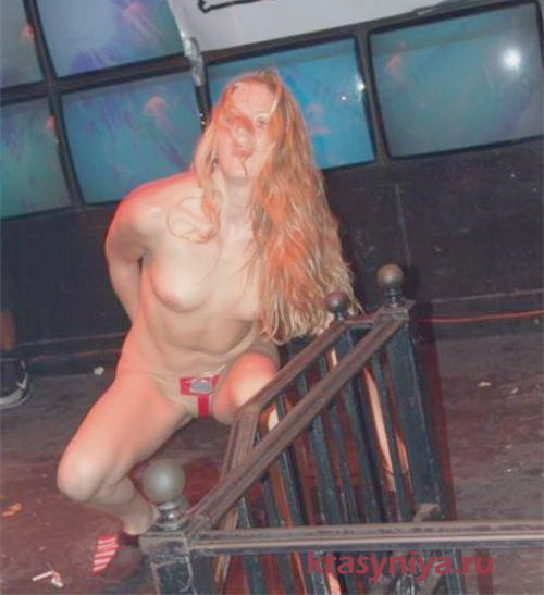 Проститутка Агошта 96