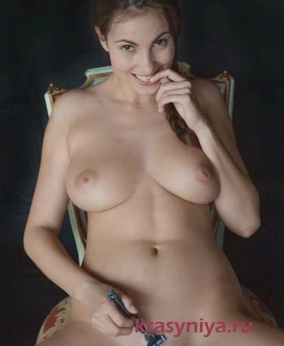 Проститутка Гера реал фото