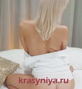 Путана Дамира Вип