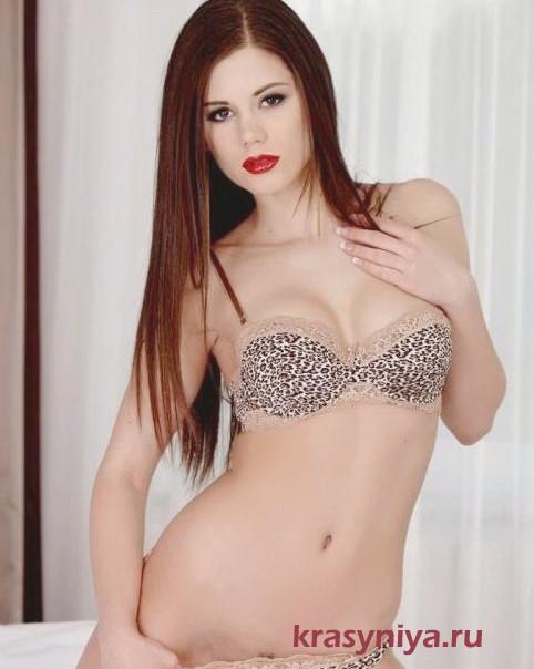 Девушка проститутка Людочка фото без ретуши