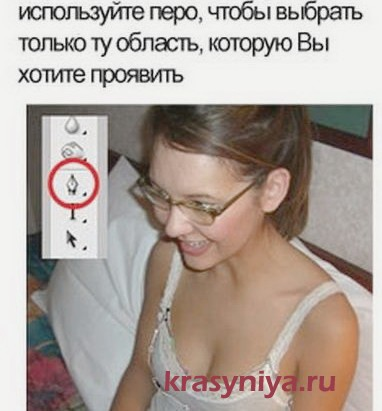 Реальная проститутка Альберта фото без ретуши