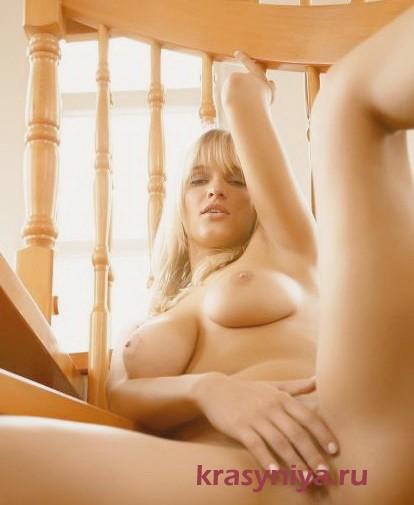 Проститутка Камилка фото без ретуши