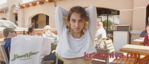 Девушка путана Рыжая Бестия фото 100%
