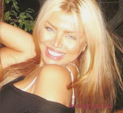 Проститутка Ритоша реал фото