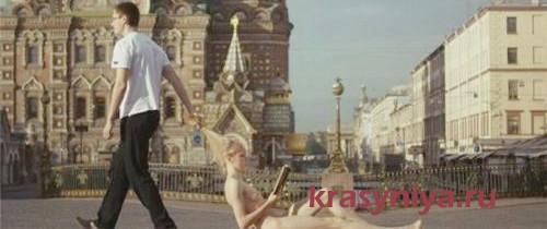 Проверенная проститутка Ярослава 99