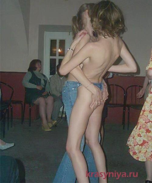 Проститутка Леушка